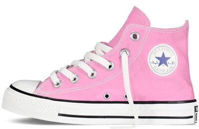 Converse Dětské Tenisky Chuck Taylor All Star Hi Pink Junior 4e8e7b49d7